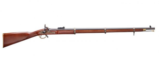 armas rifle whitmore avancarga 2