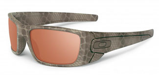 gafas oakley ultrablend fuel cell