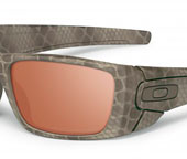 gafas oakley ultrablend fuel cell ho