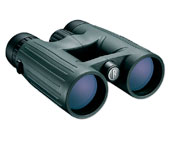 prismaticos bushnell excursion hd ho
