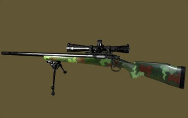 Remington M40 sniper rifle