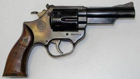 5774af5ae00 Con qué nos matan aquí   Un resumen de las principales armas y ...
