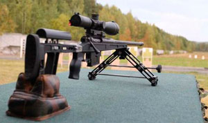 rifle_orsis_competicion